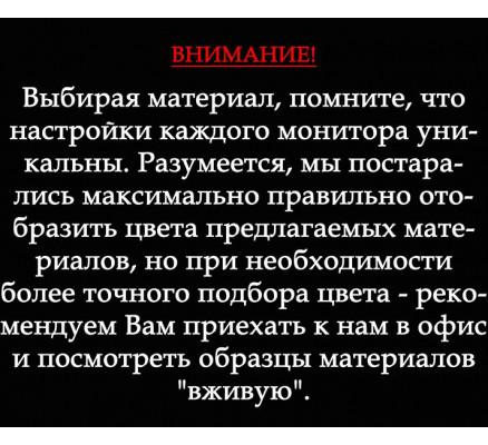 Маркиз-Комби